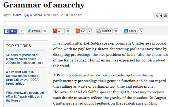 Grammar of anarchy (Indian Express)  - Ajay K Mehra