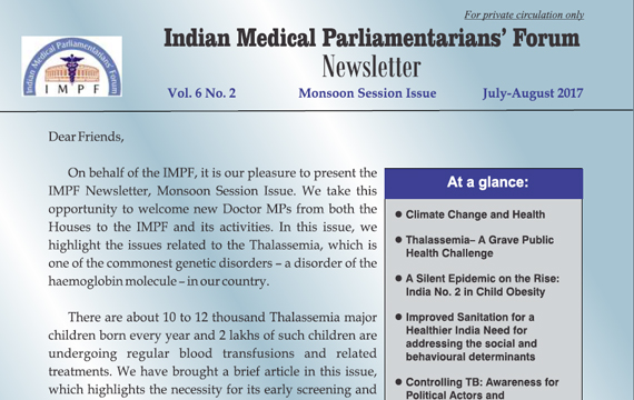 IMPF Newsletter Monsoon Session Issue, 2017